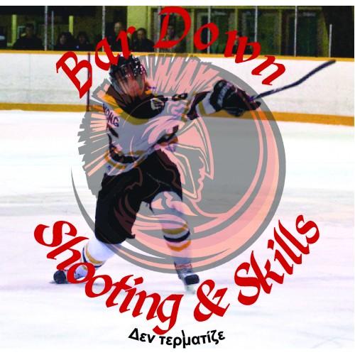 Bar Down Shooting & Skills - Spring