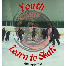 Youth & Teen Learn to Skate (6 - 12 & 13 - 18 yrs) - Spring